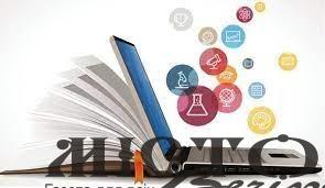 Міністерство цифрової трансформації запустило національну онлайн-платформу з цифрової грамотності «Дія. Цифрова освіта»
