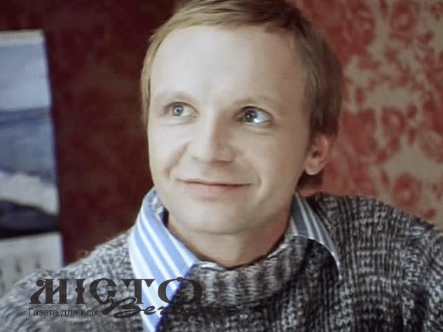 Помер актор із фільму «Іронія долі»