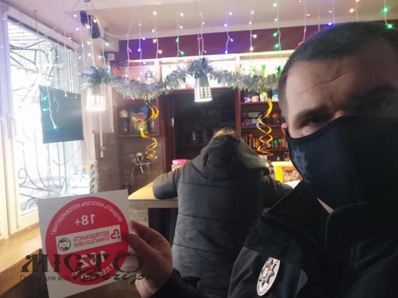 У Володимирі жінка продала алкоголь неповнолітнім
