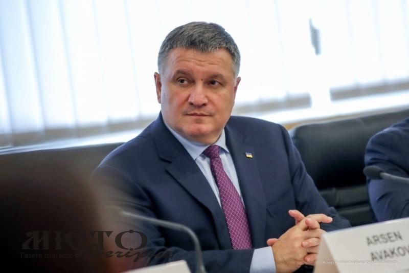 Очільник МВС Аваков подав у відставку