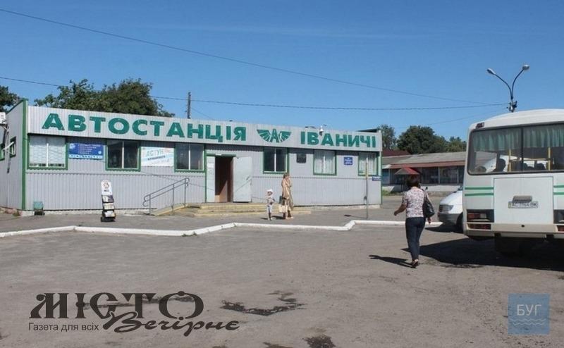 Автобусне сполучення на Іваничівщині покращиться