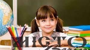 В Україні запустили кампанію про якість освіти в школах