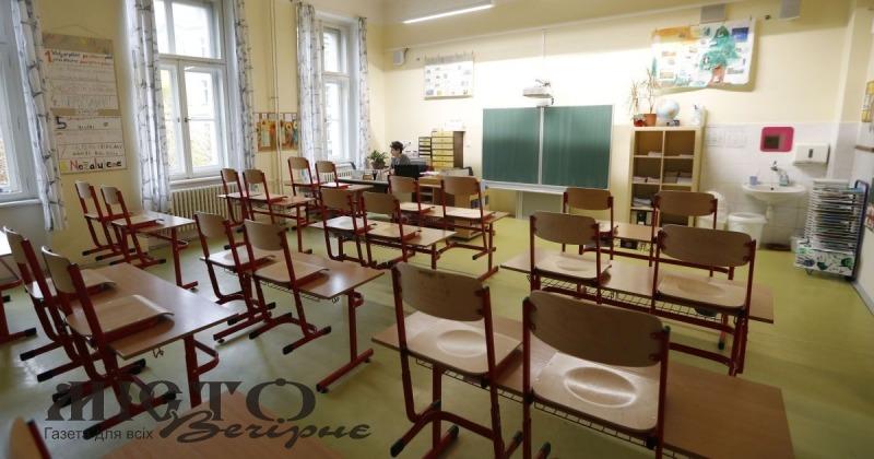 Міносвіти повідомили, як навчатимуться діти після літніх канікул