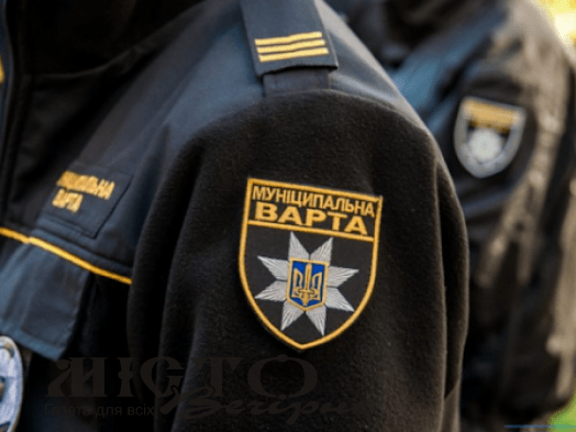 Муніципальна варта Володимира-Волинського «проїдає» гроші міського бюджету