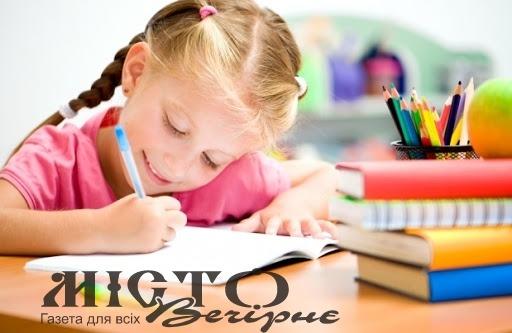 Затвердили допустиму кількість уроків для учнів 5-9 класів