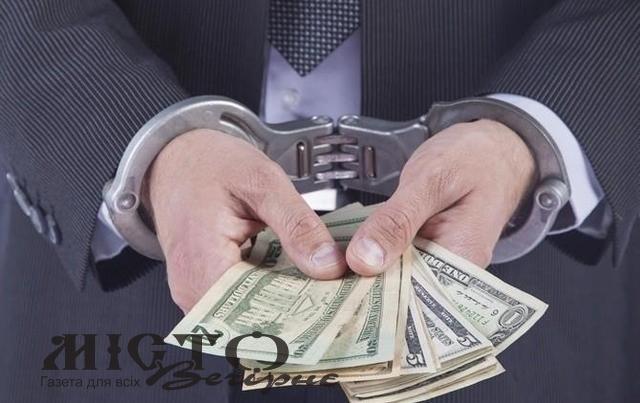 НАЗК представило оновлений Реєстр корупціонерів