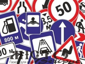 В Україні оновили правила дорожнього руху
