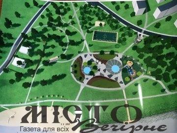 У Нововолинську буде сучасний сквер поблизу озера