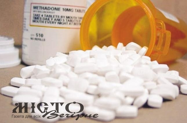 За придбані наркотики володимирчанин заплатить 400 гривень штрафу