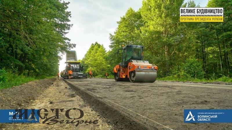 На Волині ремонтують дорогу біля кордону