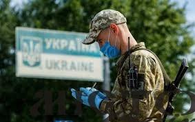 Україна потрапила до рейтингу найнебезпечніших країн для подорожей