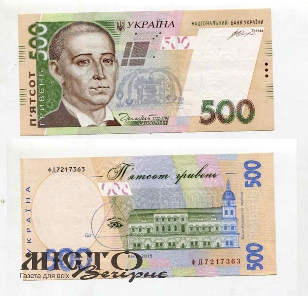 В Україні поширюють фальшиві гроші схожі на справжні