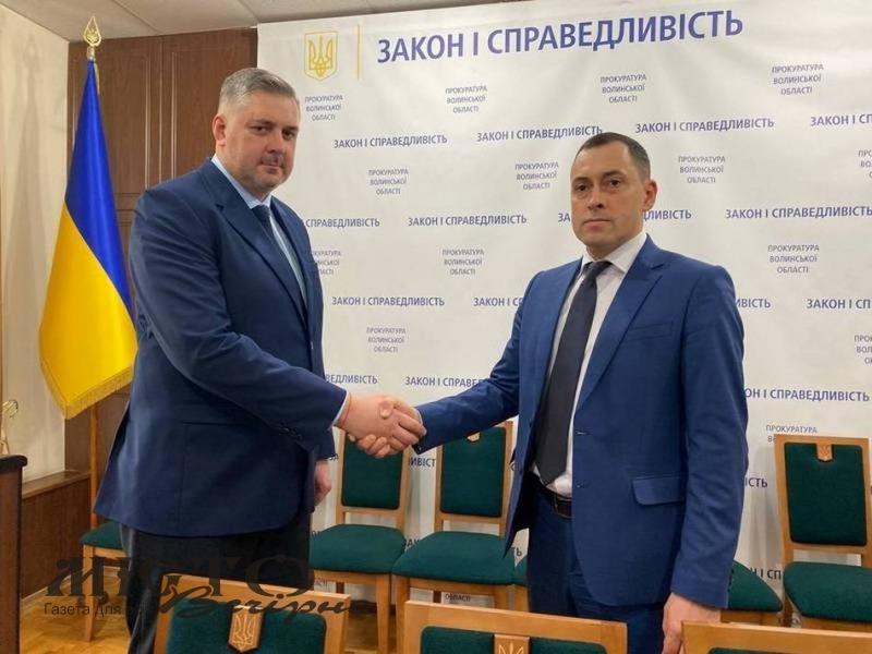 Колишнього прокурора Володимира-Волинського призначили керівником Луцької окружної прокуратури