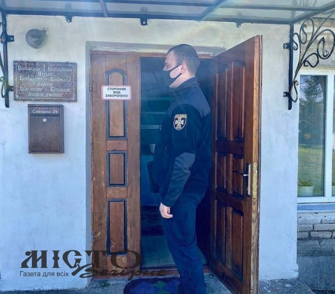 Рятувальники провели інструктаж з пожежної безпеки для духовенства Успенського собору