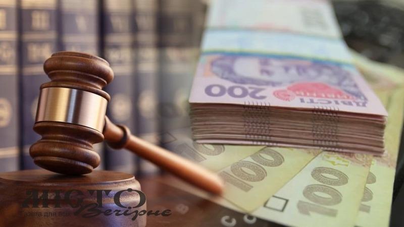 У Володимирі на боржників, які мають борг більше 5000 гривень, теплоенерго подав до суду