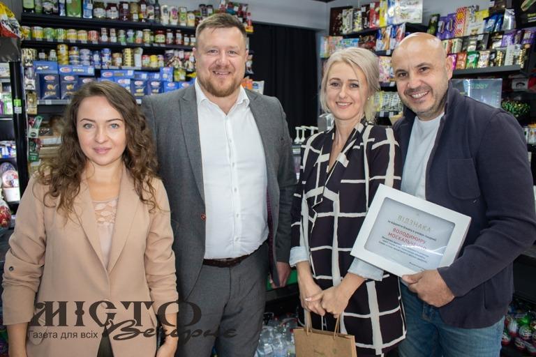 У Нововолинську відзначили підприємців, які розвинули бізнес в умовах пандемії