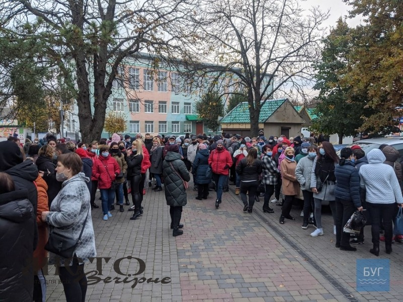 Під міською радою у Володимирі мітингують підприємці