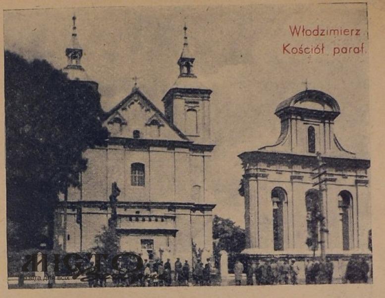 Цікаві туристичні місця на Волині в 1930 роках: серед них є костел у Володимирі