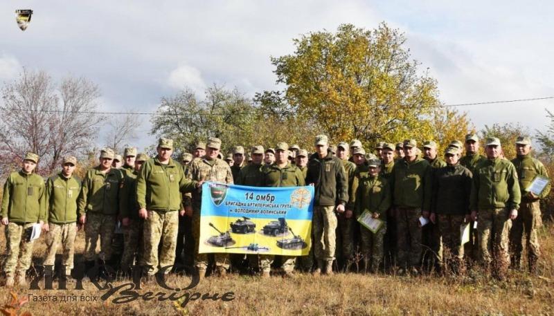 Військовослужбовців 14 бригади привітали з професійним святом