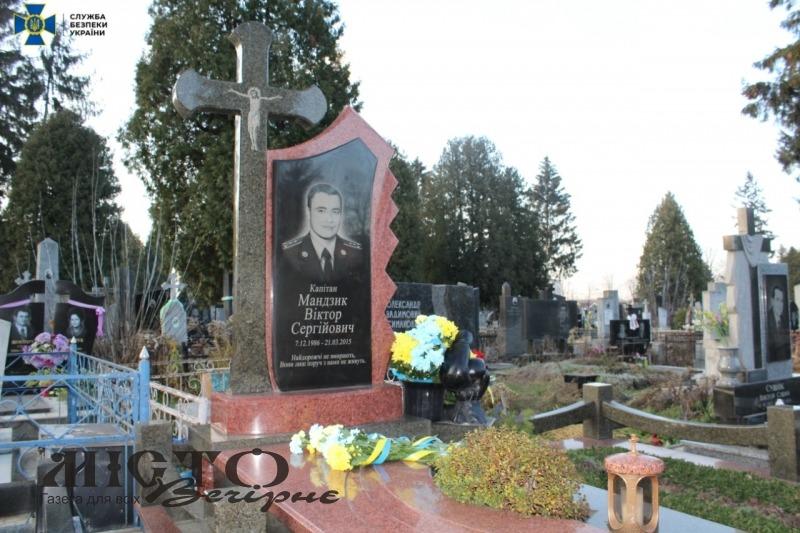 Пам'ять загиблого капітана СБУ Віктора Мандзика вшанували у Луцьку