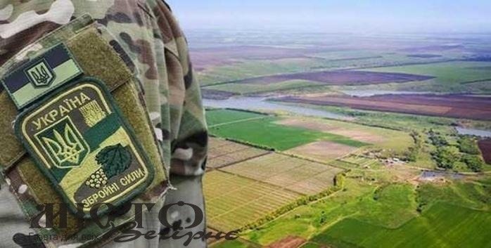 На Волині у цьому році учасники бойових дій отримали понад 700 гектарів землі