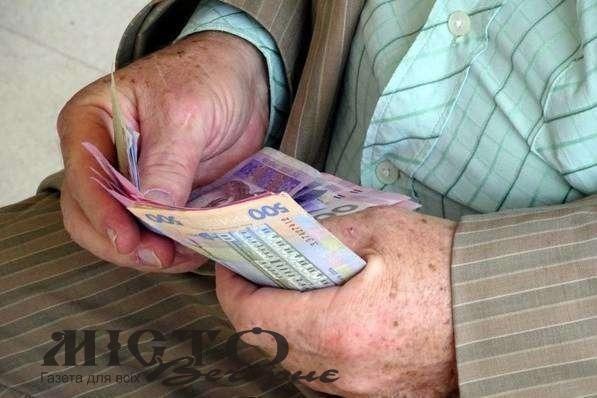 Майже половина українців скоро не зможе отримати пенсію у 60 років