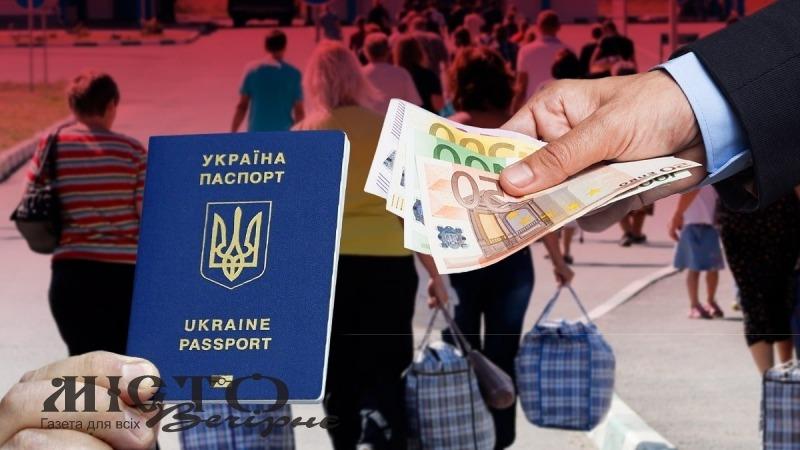 93% заробітчан не планують працювати в Україні