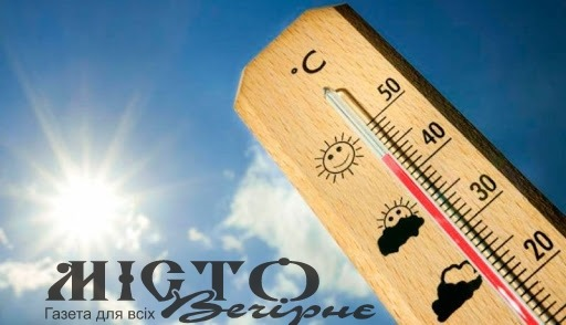 Аномальна спека триватиме в Україні до кінця тижня