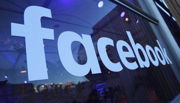 Facebook видалив понад 1, 7 тисячі профілів через «оманливу поведінку»