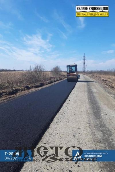 Розпочали ремонт доріг в сторону Шацьких озер