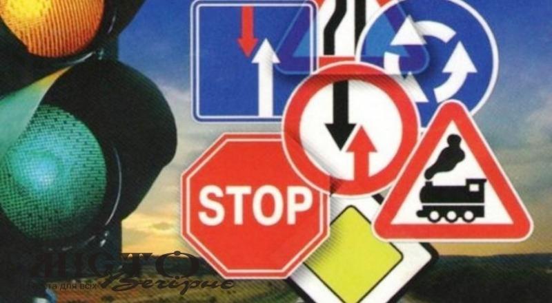 Обранці громади Володимира-Волинського підтримали програму безпеки дорожнього руху на три роки