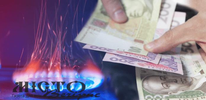 В Україні зросте тариф на газ