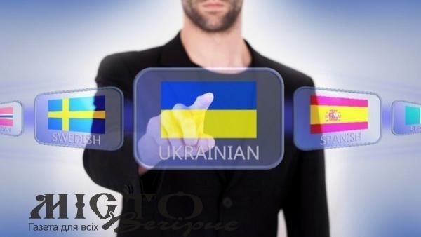 Волинь – у топ-3 областей за знанням української мови