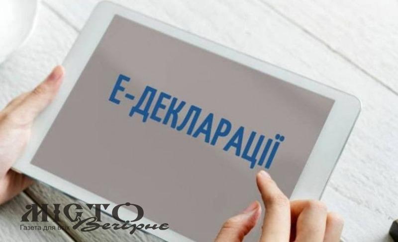 Уряд зобов'язав НАЗК відновити доступ до реєстру декларацій