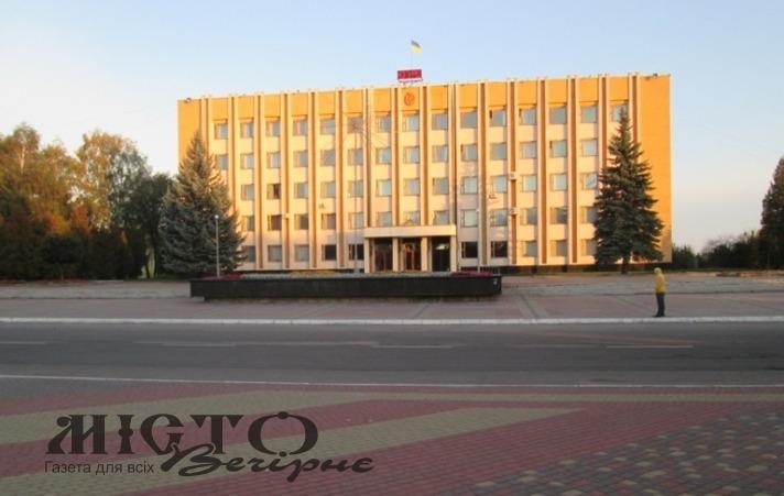 Відбудеться чергова сесія Нововолинської міської ради