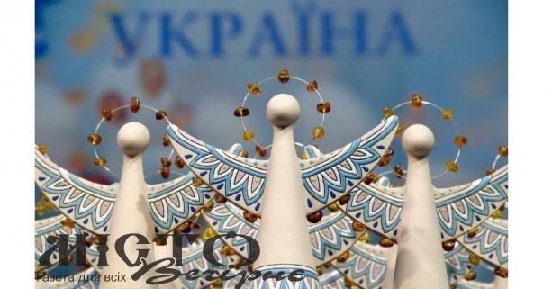 """Розпочато прийом заявок на Національний конкурс """"Благодійна Україна-2020"""""""