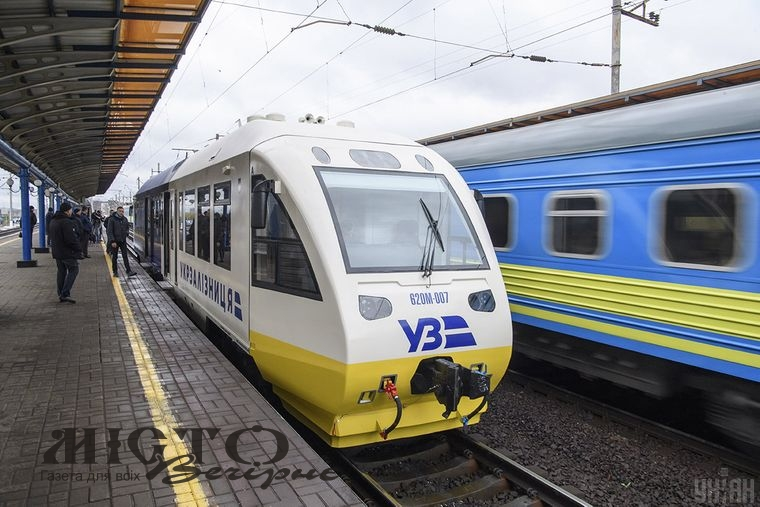 У 2021 році «Укрзалізниця» планує підвищення тарифів для пасажирів