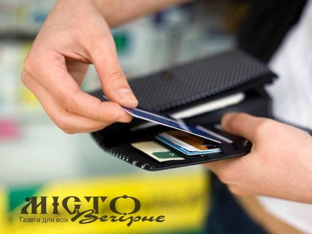 Укрпошта запустила у своїх відділеннях послугу поповнення банківської картки