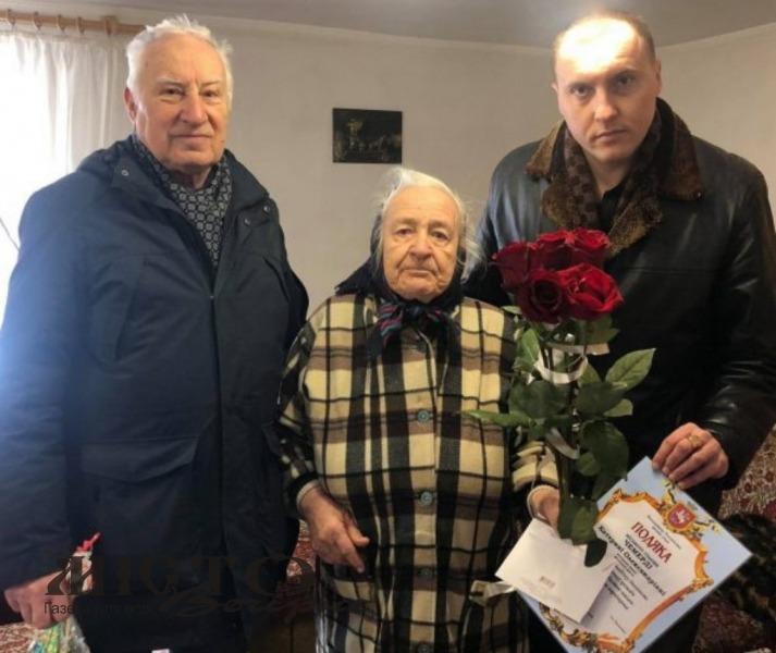 Жительку Володимира привітали з 90-річним ювілеєм