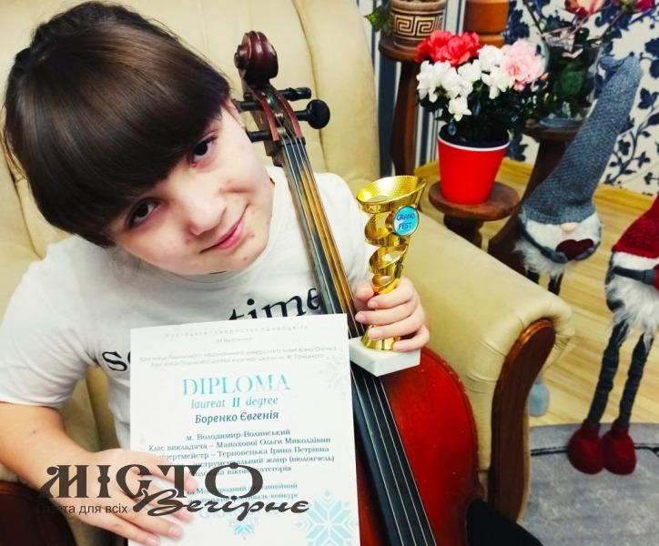 Віолончелістка з Володимира стала призеркою Міжнародного фестивалю-конкурсу