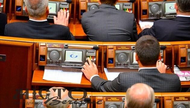 Народного депутата України судитимуть за кнопкодавство