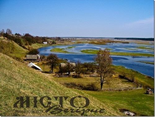 В Камінь-Каширському районі перейменують село