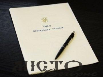 Призначили посла України в Туркменістані