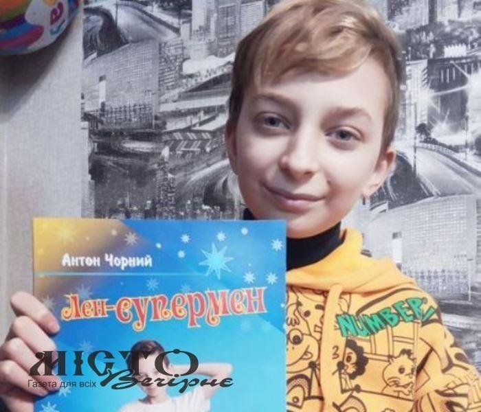 Учень Зимнівського ліцею написав власну книгу