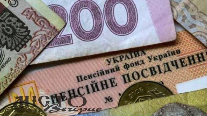 В Україні на пенсію можна буде вийти в будь-якому віці