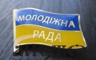 У Володимирі-Волинському відбудуться установчі збори з формування складу Молодіжної ради