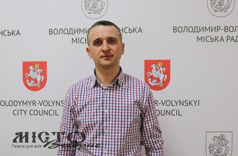 У Володимирі новим заступником начальника управління інфраструктури стане Сергій Мамалига