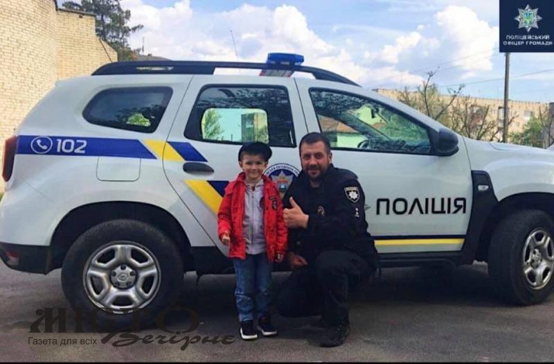 У Зимному офіцер громади здійснив мрію маленького хлопчика