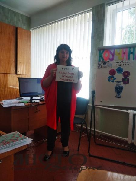 У Володимирі відбулось чергове засідання Школи консультанта
