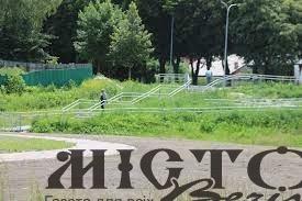 У Володимирі влада міста просить допогти назвати парк відпочинку